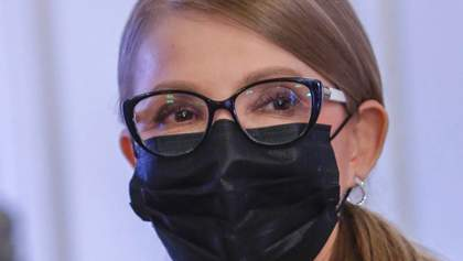 У Юлії Тимошенко підтвердили коронавірус: її стан важкий