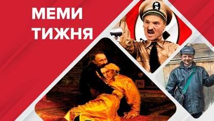 Найсмішніші меми тижня: Зеленський-листоноша, Лукашенку ніхто не радий, отруйний Путін
