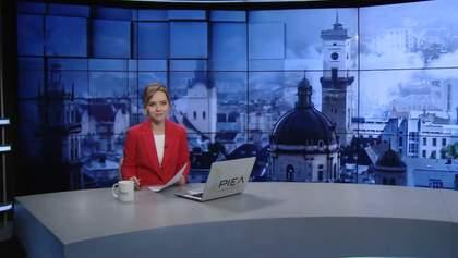 Випуск новин за 15:00: 29-метровий прапор в Одесі. COVID-19 в Індії