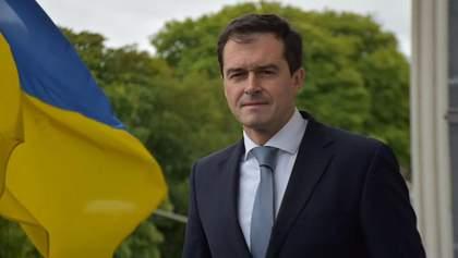 Над посольством Украины в Нидерландах подняли украинский флаг: фото
