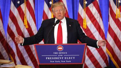 Трамп официально стал кандидатом в президенты США