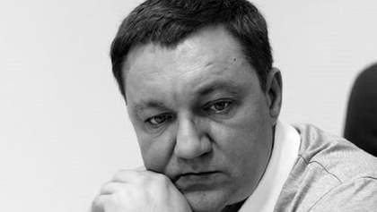 Загибель Тимчука: поліція закрила справу – яка причина