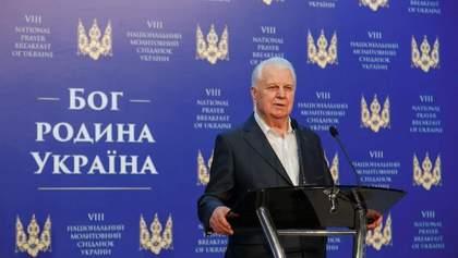 Особый статус ОРДЛО: в чем суть заявлений Кравчука