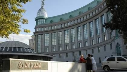 """НБУ відніс банк """"Аркада"""" до проблемних: які це матиме наслідки для вкладників"""