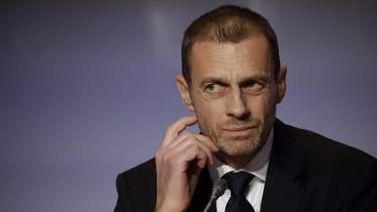 Президент УЄФА розповів, чи відбудеться Євро-2020