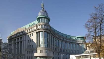 """МВС і СБУ розслідують розтрату 9 мільярдів гривень, зібраних через банк """"Аркада"""""""