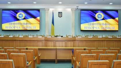На Черниговщине стартовал процесс довыборов в Верховную Раду