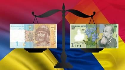 Богаче ли румыны украинцев: уровень зарплат, пенсий и ВВП