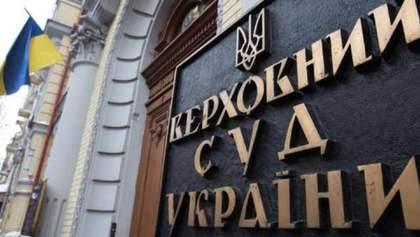 "Суд признал незаконной ликвидацию банка ""Премиум"", – СМИ"