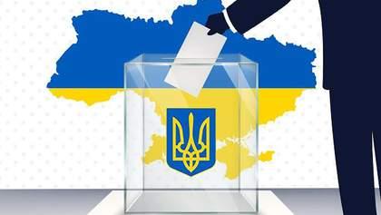 Выборы в ОРДЛО и ультиматум России: стоит ли Раде вносить изменения в постановление