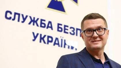 Реформа СБУ: когда Рада возьмется за рассмотрение законопроекта и останется ли Баканов