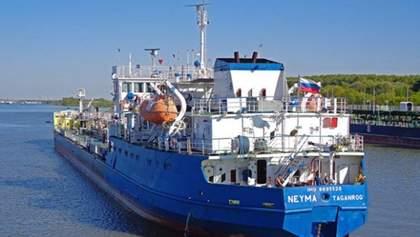 Суд відмовився передати АРМА танкер Neyma, яким Росія блокувала Керченську протоку