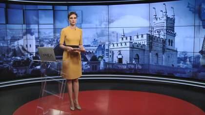 Выпуск новостей за 16:00: Изнасилование школьницы на Черниговщине. Гид госуслуг