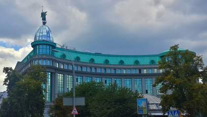 """""""Аркада"""" збанкрутувала: Фонд гарантування вкладів виставив на продаж неплатоспроможний банк"""