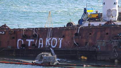 Діра така велика, що можна заплисти на човні: що робитимуть із пробоїною в танкері Delfi