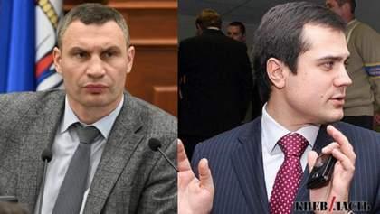 """Кличко і Комарницький """"скручують"""" сотні мільйонів гривень ПДВ на Подільському мосту, – блогер"""