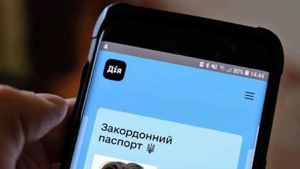 Свидетельство о рождении и код в смартфоне: 10 новых услуг в приложении Дия