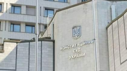 КСУ визнав неконституційними певні положення щодо карантину: деталі