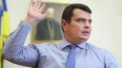 КСУ признал назначение Сытника главой НАБУ неконституционным: при чем здесь Коломойский