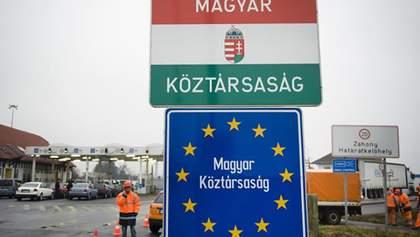 Угорщина оновила правила в'їзду та транзиту для українців: є низка важливих вимог