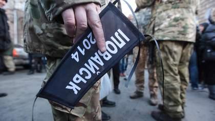 У роковини Іловайської трагедії США закликали Росію забратися з Донбасу