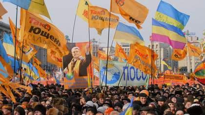 Як Помаранчева революція перетворилась на зраду: деталі гучного політичного скандалу