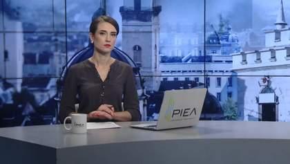 Випуск новин за 13:00: Викрадення опозиціонера в Мінську. Сутички у Швеції