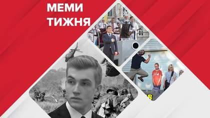 Найсмішніші меми тижня: корпоратив на День Незалежності, літо Колі Лукашенка та 1 вересня