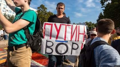 """У Росії суд оштрафував активістів за напис """"Путин – вор"""" на пагорбі: фото"""