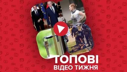 Доказательства пыток людей в Беларуси и почему затягивается нормандская встреча – видео недели