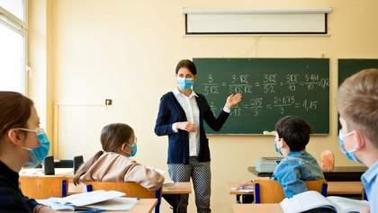 Карантин у школі: як будуть працювати вчителі під час пандемії