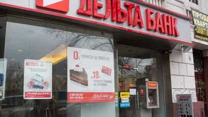 """Государство продало активы обанкротившегося """"Дельта Банка"""" со скидкой в 99%"""