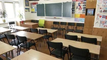 Как будет проходить обучение в школах в регионах красной зоны: отчет по областям