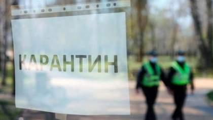 На Миколаївщині посилили карантин, хоча область – у зеленій зоні
