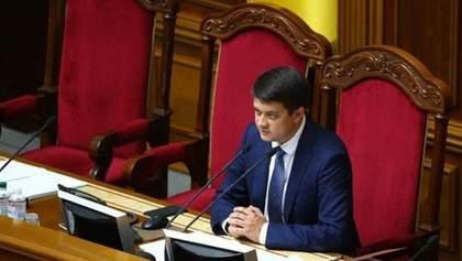 Разумков передумал и говорит, что письмо Фокина о выборах на Донбассе в Раду не поступало