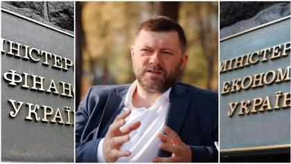 """Зміни в уряді Шмигаля: Корнієнко назвав міністерства, до яких """"є питання"""""""