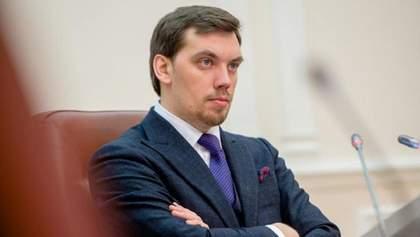 Експрем'єр Олексій Гончарук знайшов собі нову роботу