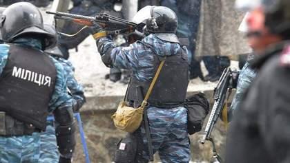 Справи Майдану: що нарозслідувало ДБР у серпні