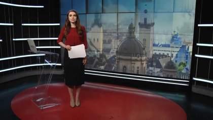 Випуск новин за 16:00: Відмова відсторонити суддю Вовка. Теракт на сході Афіганістану