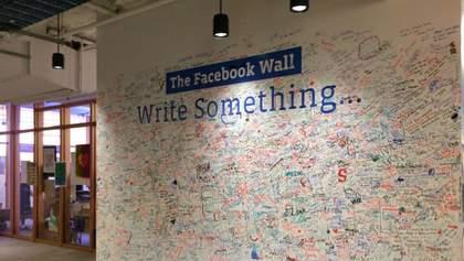 Робота мрії: скільки заробляють працівники Facebook