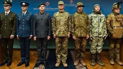 В украинской армии появились новые эмблемы и знаки: фото обновлений