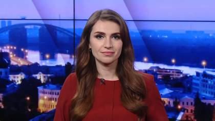 Підсумковий випуск новин за 18:00: Нова сесія Верховної Ради. COVID-19 у мера Тернополя