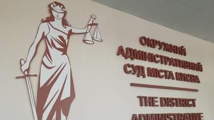 Не лише Вовк: Вища рада правосуддя відмовилася відсторонити його заступника та ще 4 суддів