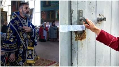 ЄСПЛ не став на бік ПЦУ в позовах до Росії щодо храмів у Криму: несподівана причина