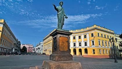 Суд скасував російську мову як регіональну на Одещині