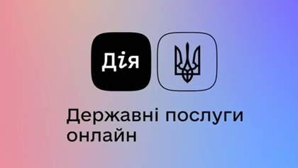 """Регистрацию ФЛП в """"Дия"""" приостановили: в чем дело и когда возобновят"""