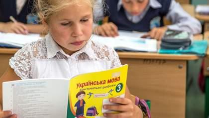 З 1 вересня 200 тисяч учнів перейшли на навчання українською мовою