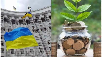 Кабмин одобрил стратегию реформирования банков госсектора: что она предусматривает – документ