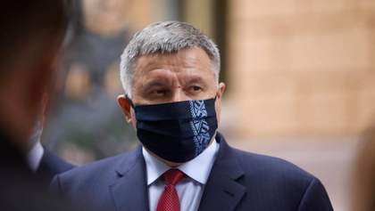 Аваков очолив рейтинг недовіри: як українці ставляться до правоохоронних органів – опитування