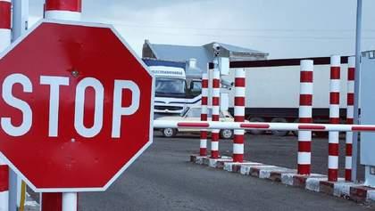 Закриття кордонів: Кабмін додатково посилив заборону на в'їзд в Україну